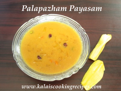 palapazham