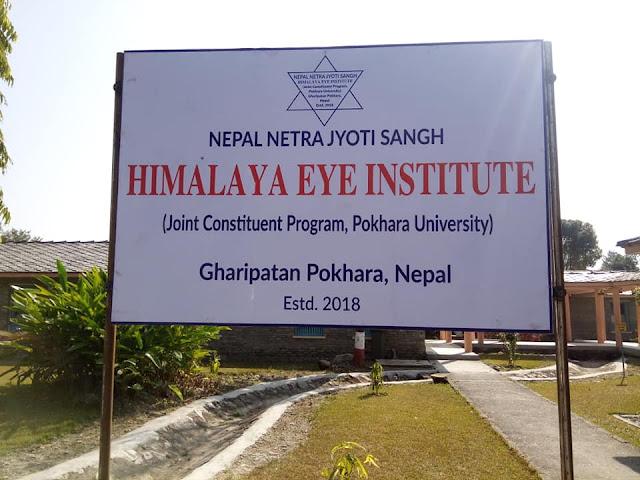 Himalaya Eye hospital