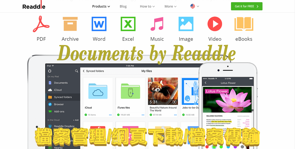 Documents by Readdle 檔案管理 App