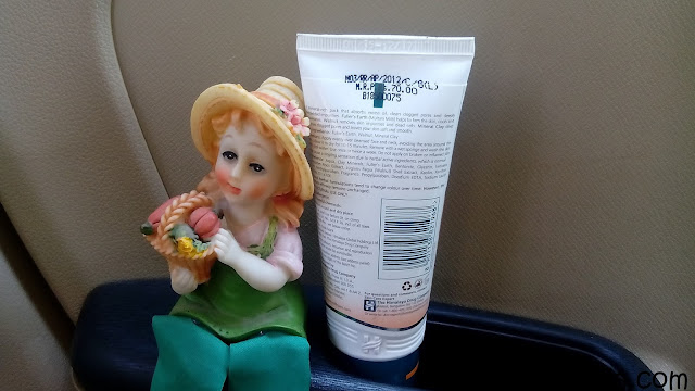 Himalaya's Clarifying Mud Pack Price, Online availability, packaging