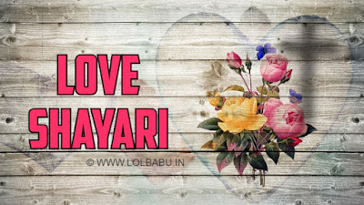 Hindi Shayari - Sad Love Shayari in Hindi