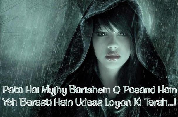 Pata hai mujhe Ye Barishay kyun pasand hain.