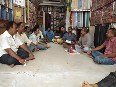 Nagar Panchayat Sultanpur Mandal Meeting