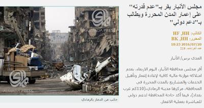 حملة طرد النازحين من كربلاء وبابل مصداق العراق الواحد والأخوة السنية الشيعية