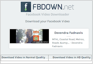 Facebook Se Video Kaise Download Kare in Hindi