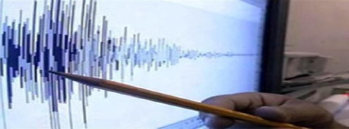 temblor de tierra de 4.4 grados Hato Mayor