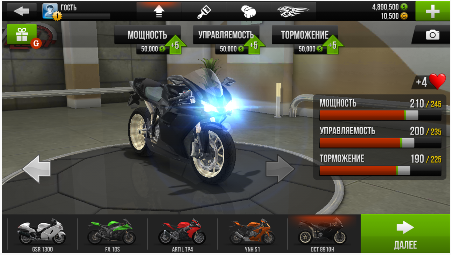 Download Traffic Rider MOD Android Apk + Unlimited Money