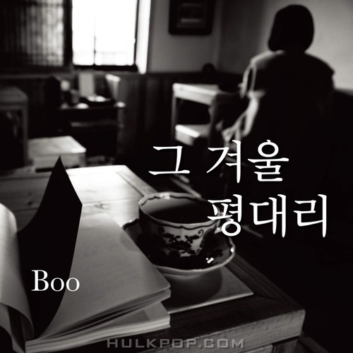 Boo – The Winter At Pyungdae-ri – Single