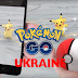 Breaking News: Pokemon Go is available and playable in Ukraine