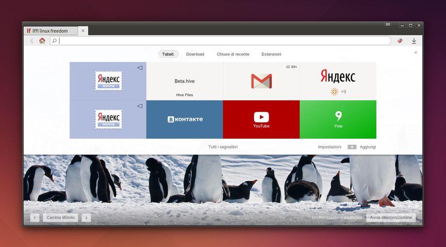 Yandex Browser in Ubuntu