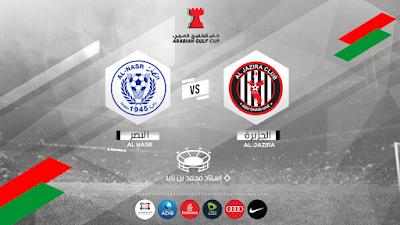 بث مباشر مشاهدة مباراة الجزيرة والنصر اليوم