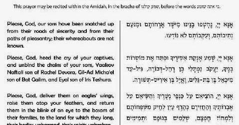 vital information: [Aneinu] Prayer for Boys in Shemona Esrei