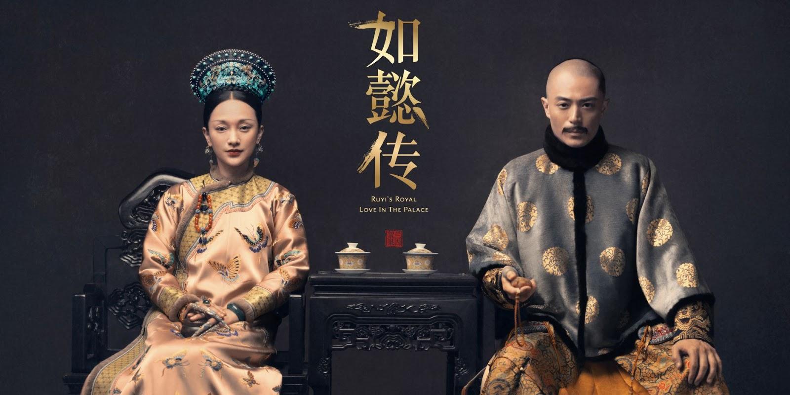 Ending Recap: Ruyi's Royal Love in the Palace - DramaPanda