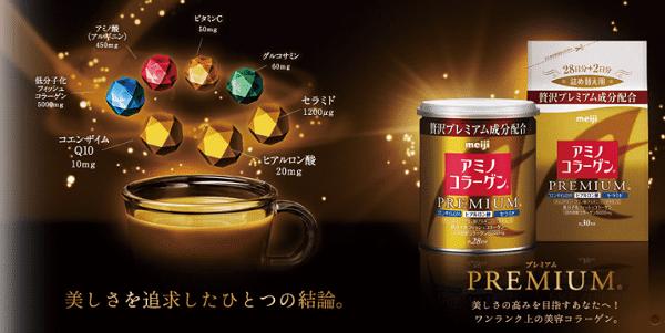 Sữa Meiji Collagen Premium có nguồn gốc từ đâu?