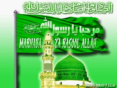 eid milad un nabi wishes images and photos download