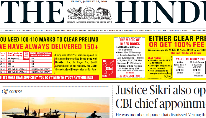 The Hindu ePaper Download 25th January 2019
