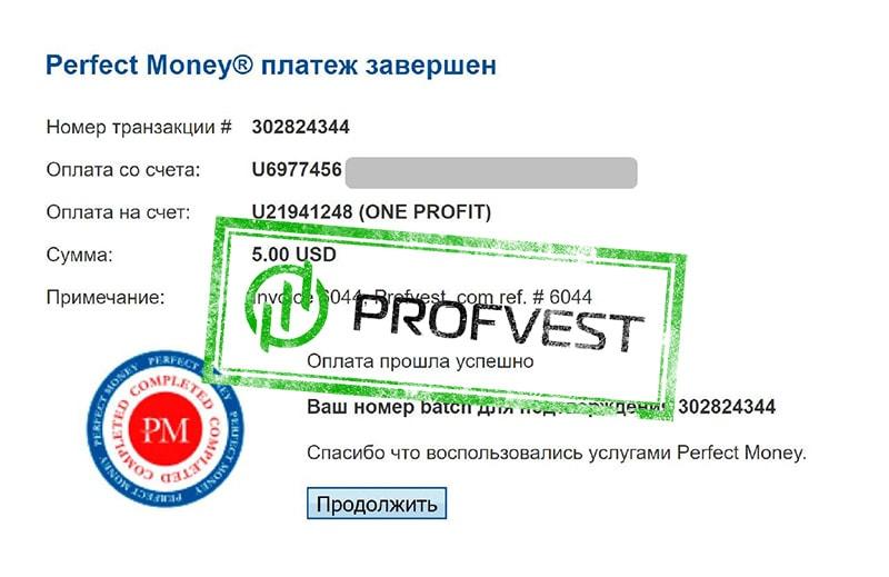 Депозит в One-Profit 2