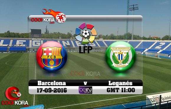 مشاهدة مباراة ليغانيس وبرشلونة اليوم 17-9-2016 في الدوري الأسباني