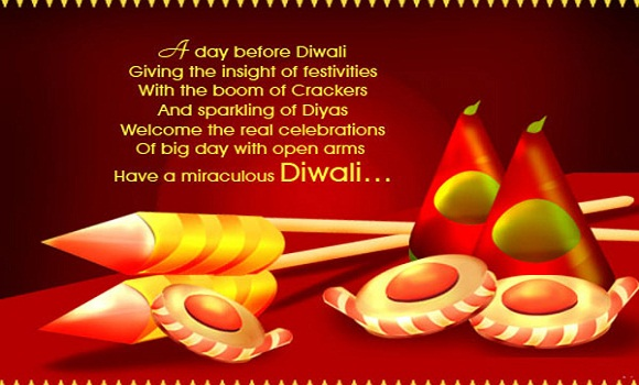 Happy Diwali Quotes, Special Quotes, Best Diwali Quotes with Images