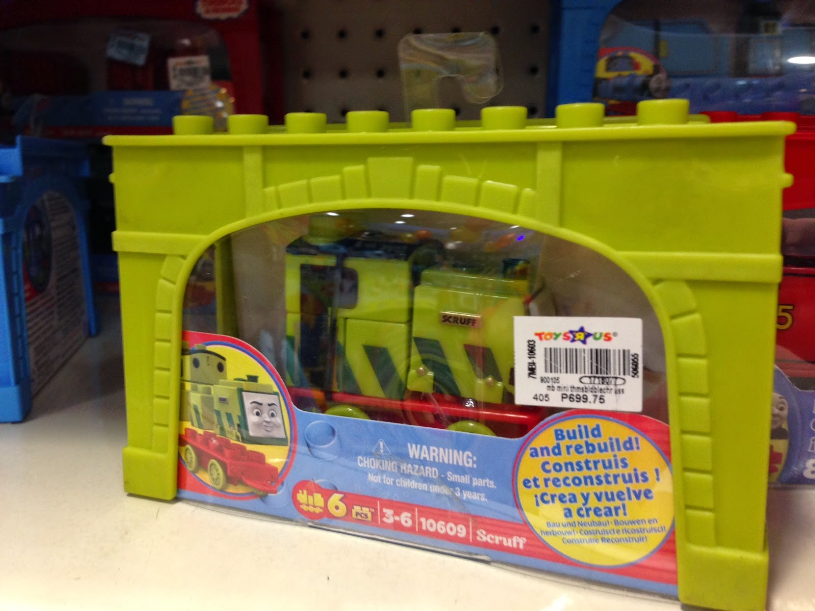 Toy SALE : Mega Bloks Scruff at 50% off