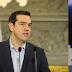 Σχέδιο Τσίπρα για συμμετοχή στην κυβέρνηση του Κωνσταντίνου Μίχαλου, της Κατερίνας Παπακώστα και του Βαγγέλη Αντώναρου