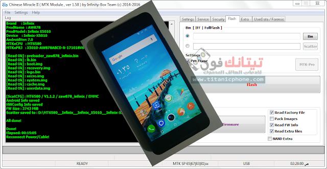Infinix_Smart_X5010