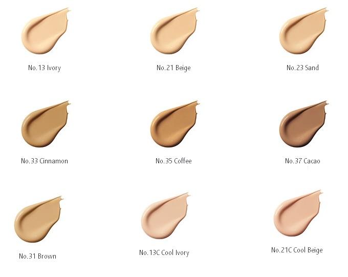 Laneige BB Cushion Pore Control shades