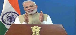 prime minister on black money