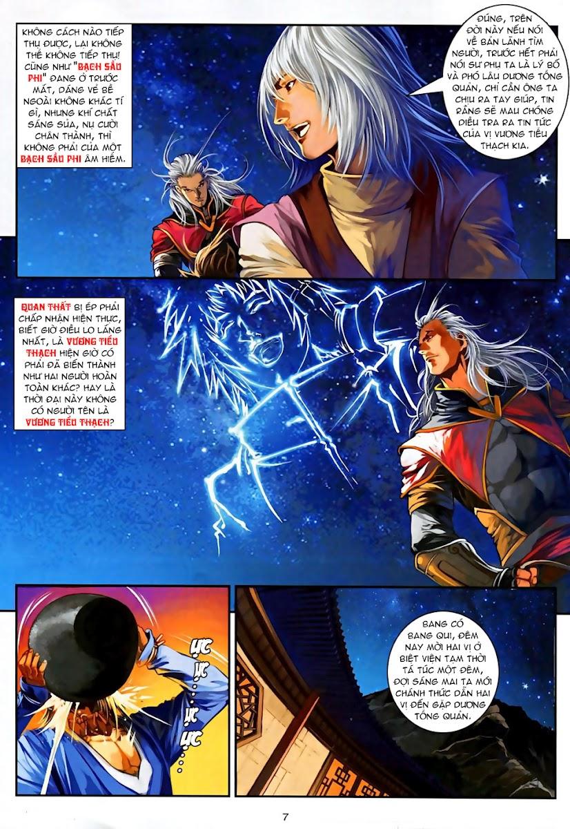 Ôn Thuỵ An Quần Hiệp Truyện Phần 2 chapter 3 trang 7