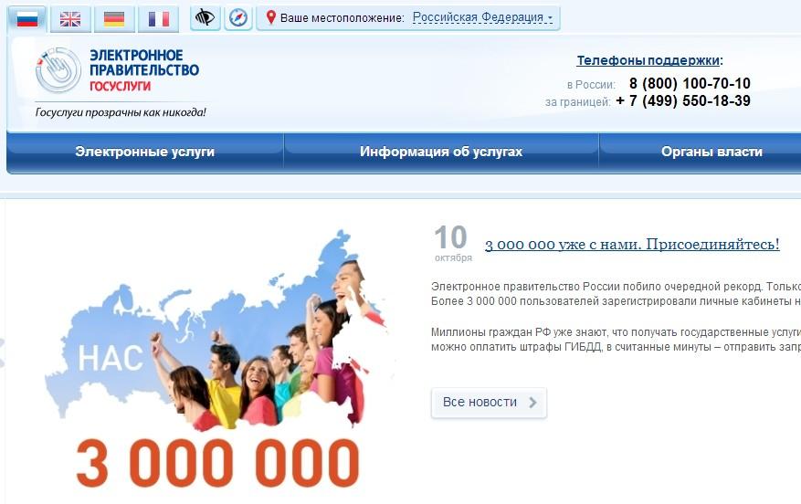 Тупик.Ru: К врачу по интернету: суровая будничная реальность