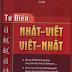 SÁCH SCAN - Từ điển Nhật Việt (Trần Việt Thanh)