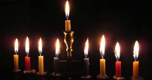 Quando Chanucá tornou-se um feriado judaico oficial?