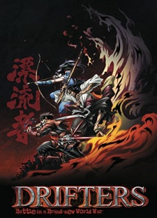 Drifters BD Sub Indo