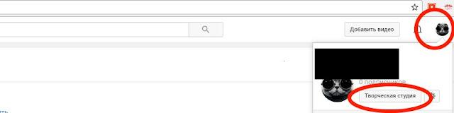 как скрыть количество подписчиков  YouTube