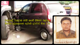Drivers faced gunshots in Wattala for having driven under liquor; second child of dead person just 3 months!