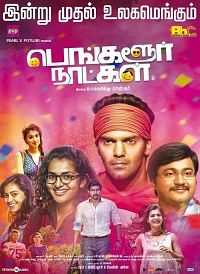 Bangalore Naatkal (2016) Tamil Movies DVDScr 300MB