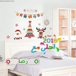 2018 احلى مع رضا