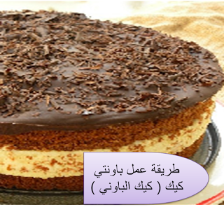 http://www.cookclub1.com/2018/03/bounty-cake.html