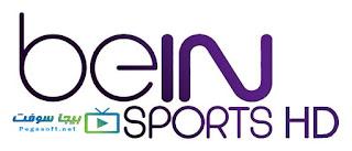 قناة بين سبورت الرياضية المفتوحة بث مباشر