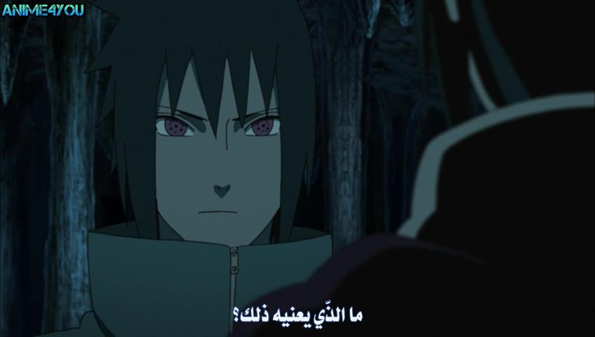 Anime4you Naruto Shippuden