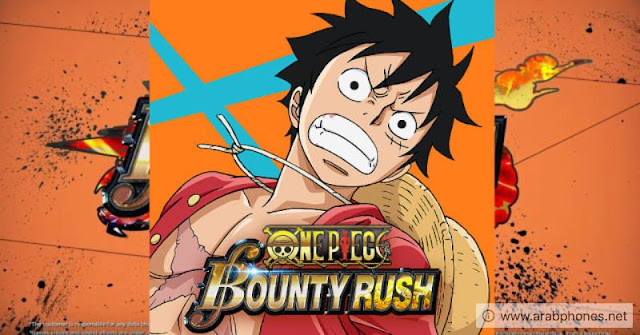تحميل لعبة ONE PIECE Bounty Rush للاندرويد