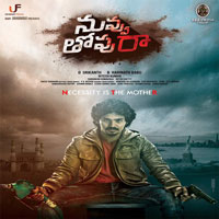 Nuvvu Thopu Raa (2017) Telugu Movie Audio CD Front Covers, Posters, Pictures, Pics, Images, Photos, Wallpapers