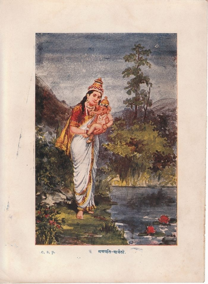 Parvati and Ganapati - Indian Lithograph,  Chitrashala Press, Pune c1920-30