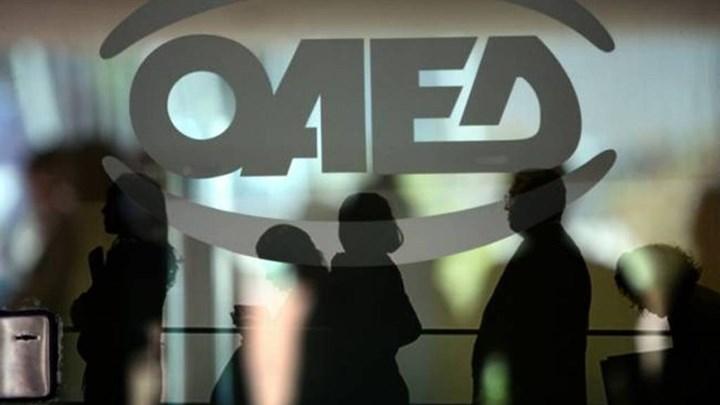 ΟΑΕΔ: Έως 24 Ιουλίου οι αιτήσεις για 3.494 προσλήψεις σε Δήμους