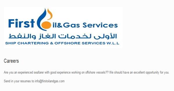 Full Crew For Offshore Vessel In Qatar - Seaman jobs | Seafarer Jobs