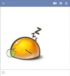 Sleeping Facebook Emoticon