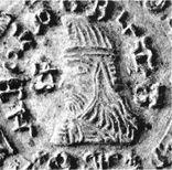 Portretul lui Burebista prezent pe placa 39