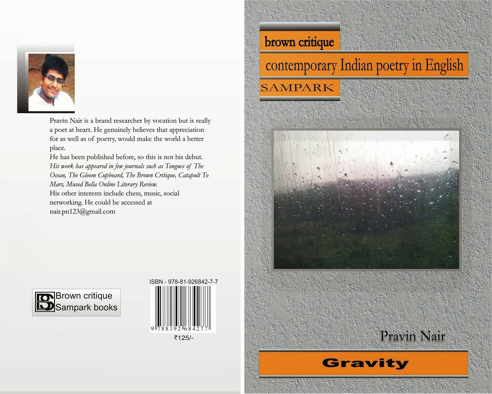 sanskrit dictionary samra