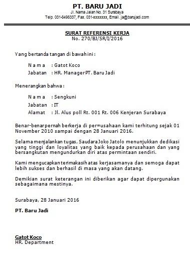surat referensi kerja doc