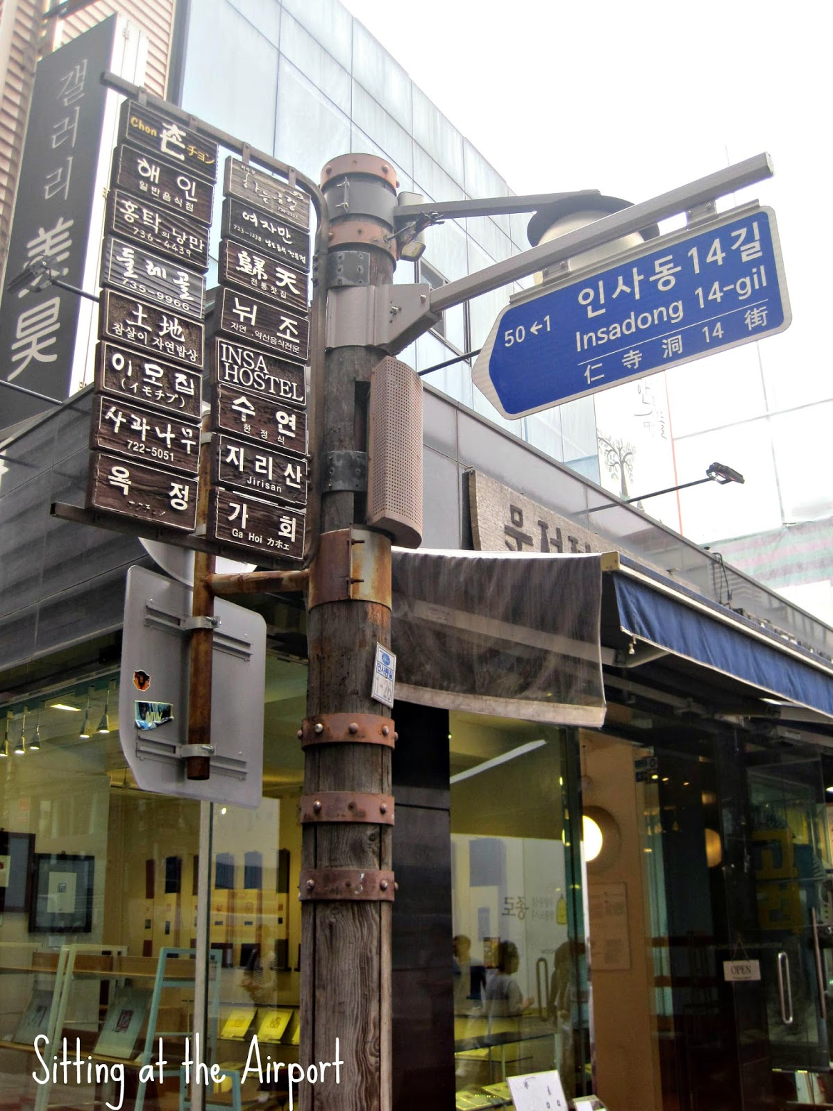 Seoul Travel - 1 part